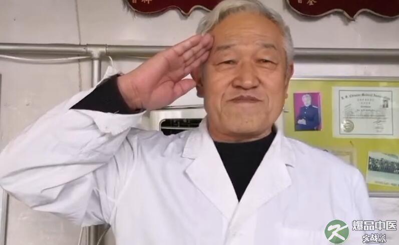 马付仓:退役老中医,传播康源理念
