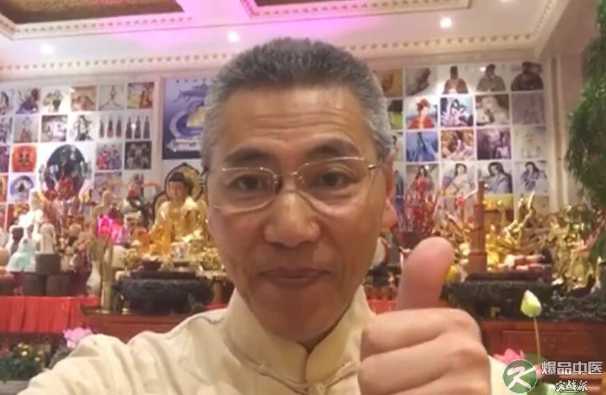 大连禅修者2019参加培训,解决了修习者的动作关节痛