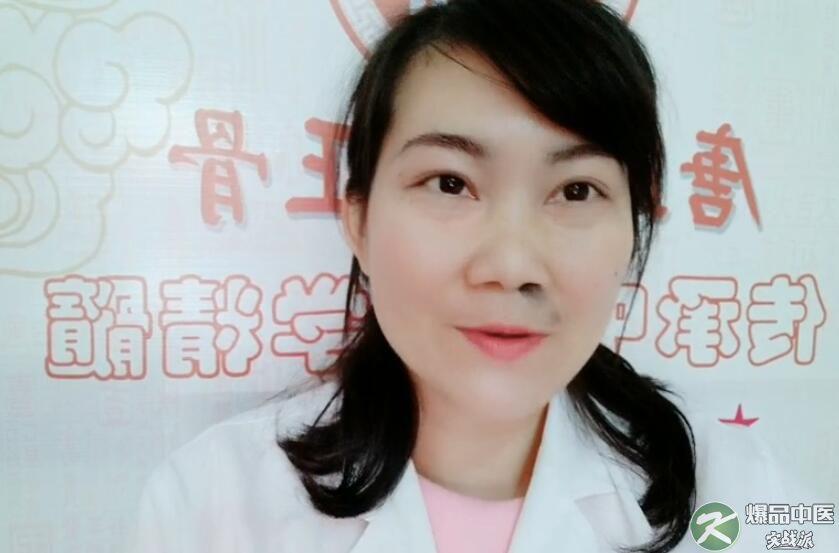 桂林谭红娇 平面设计师转行柔性整骨行业