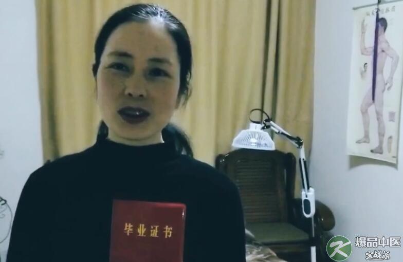成都朱晓东:毕业于成都工程大学