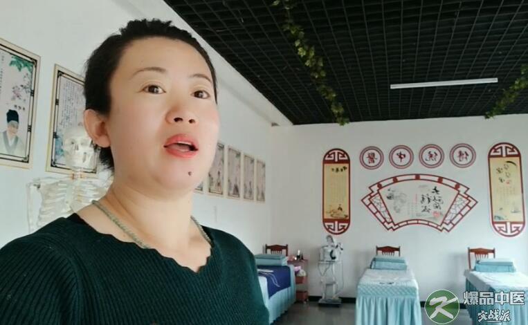 河北沧州吴雅洁:从火锅店老板到整骨名医的蜕变