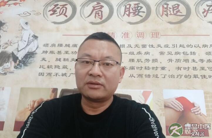 河北唐山乡村医生林保利