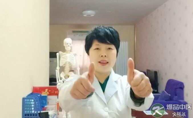 河南平顶山钱晓丽:柔性整骨六期学员