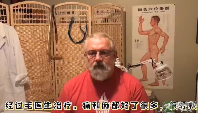 加拿大华人名医:柔性整骨18期学员