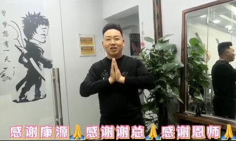 上海王飞:十五年发型师被客户称为小明医