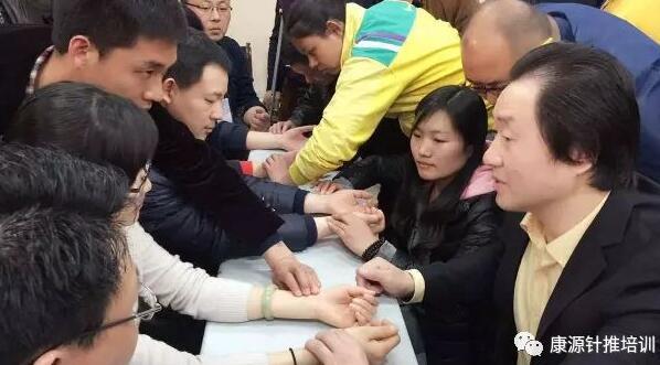 康源晶月金牌名师荟萃,中医桃李满天下!