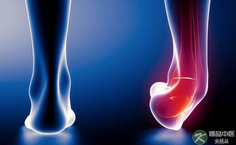 音频讲座/葛建勋—踝关节疼痛,柔性整骨实操技巧