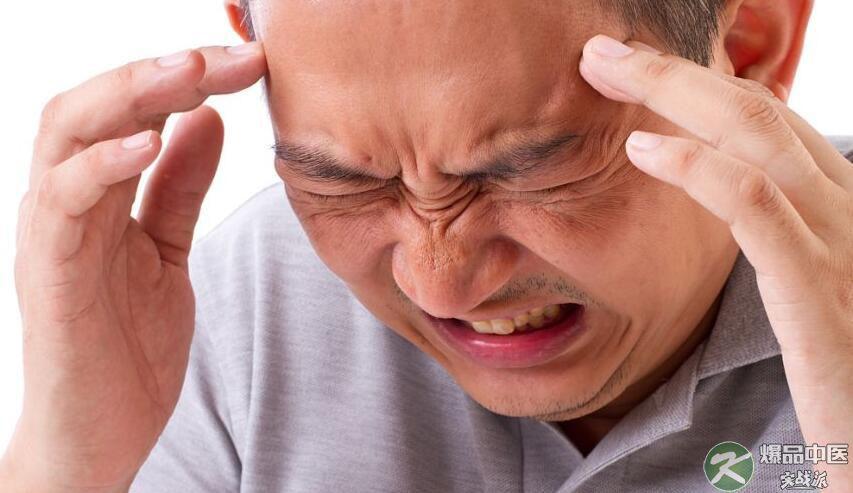 胡超伟:治痛法宝——疼痛病万能治疗公式