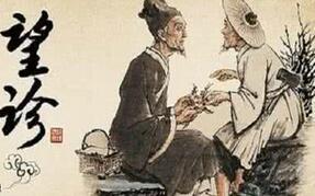 潘保伟:写在脸上的健康—神奇的中医望诊