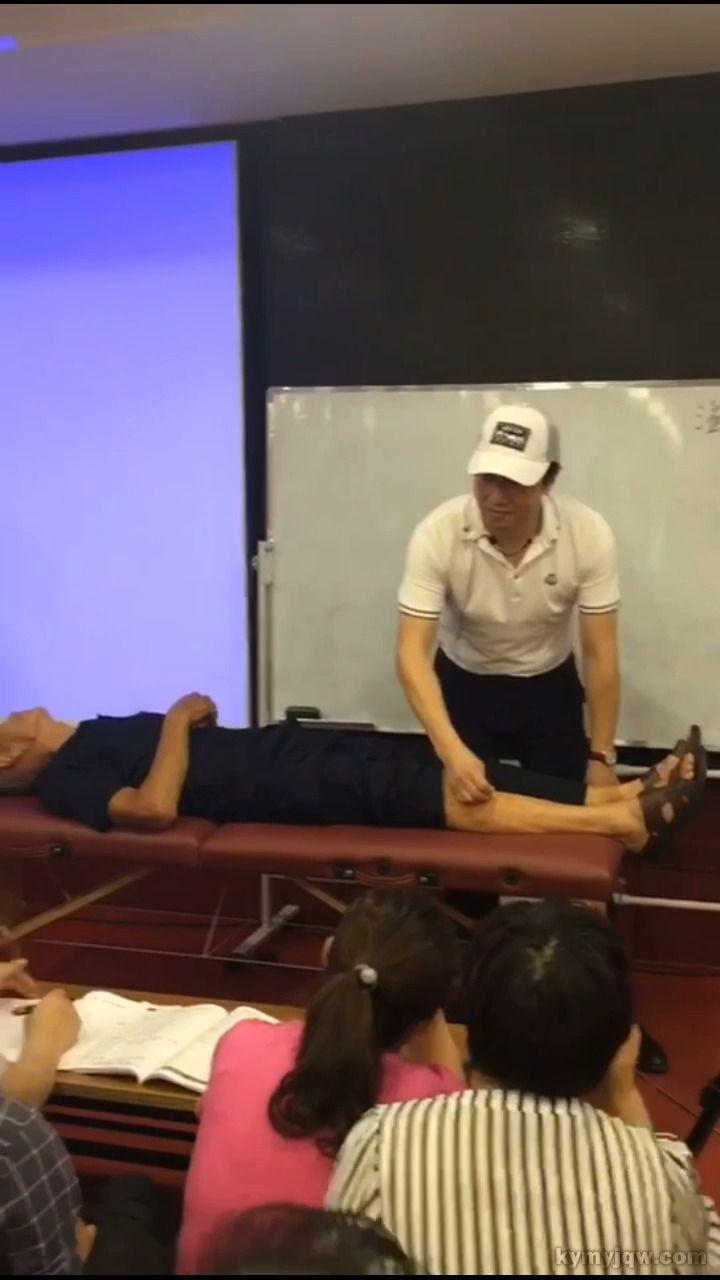 脉法针灸:立马减轻腰椎、颈椎疼痛